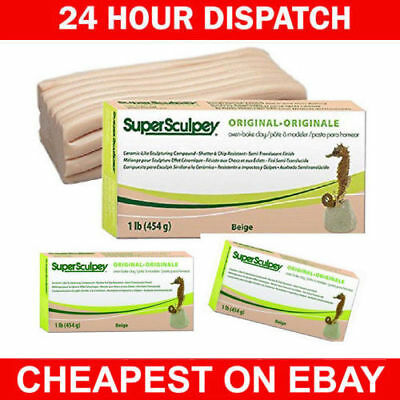 Super Sculpey Original Beige 1lb / 454g -BEST VALUE IN EUROPE - FRESH CLAY BEST
