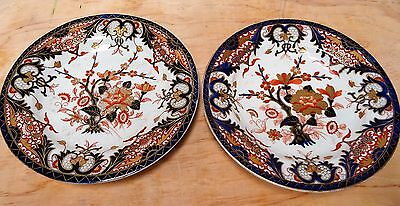 EARLY ROYAL CROWN DERBY PLATES ANTIQUE PAIR IMARI KINGS PATTERN 1820s