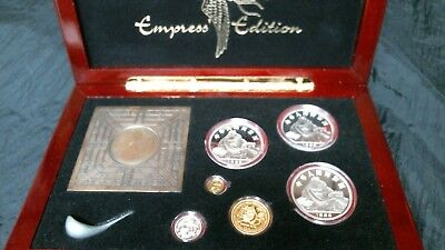 China Coins Of Invention And Discovery Set # 004/688 Gold And Silver Coins