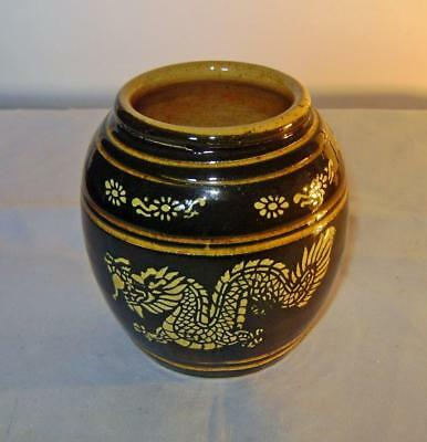 Vintage Chinese Pottery Vase with slip stencilled pattern of dragons 10 cm