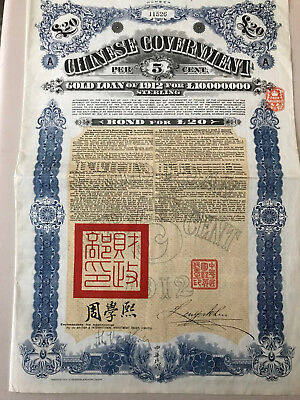 China Chinese Bonds 1912 to 1913 with Coupons Vignettes Uncollected Bond Loan