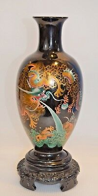 Chinese Hand Painted Dragon Motif Lacquer & Enamel Vase on Carved Base