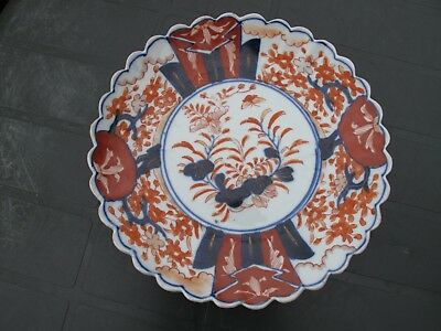Antique 19th Imari Japanese Fluted Plate/Bowl Meiji Period Hand Painted #13