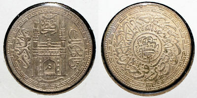 1323 Hyderabad State, India 1 Rupee Coin - 0705