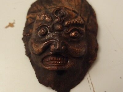 Antique Mongolian Buddhist Hand Embossed Copper Face