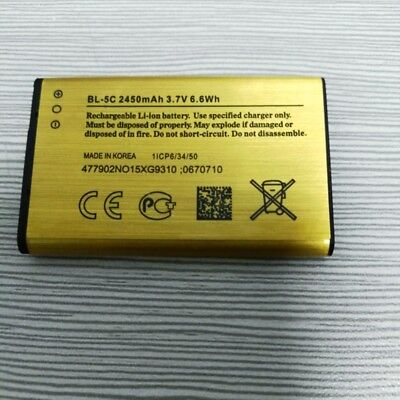 Brand New BL-5C 2450mAh 3.7V Li-ion BL5C Gold Replacement Battery Rechargeable