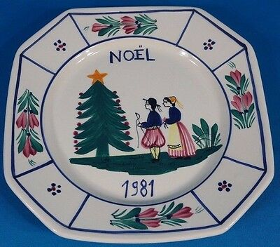 """Quimper France 1981 Christmas Noel 9"""" Plate Limited Edition"""