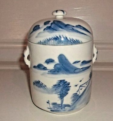 Vintage Chinese Asian Oriental Ginger Jar with Lid Hand Painted Island Scenes!
