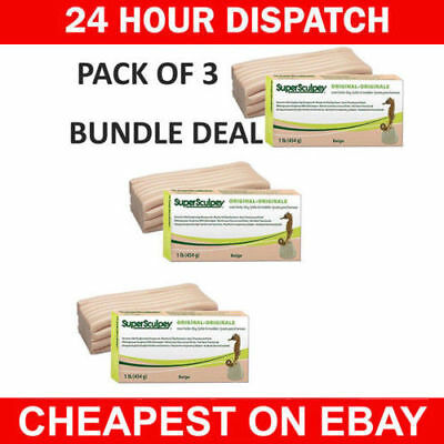 Pack of 3 Super Sculpey 454g Polymer Clay Original Beige - BUY 2 GET 1 FREE