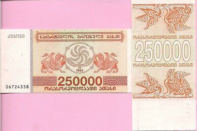 Georgia P50, 250,000 Larus, Griffin & grape carvings from cathedral, UNC $7 CV