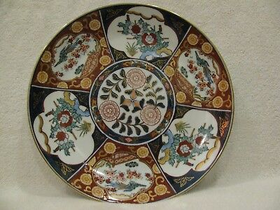 Vintage Gold Imari Japanese Porcelain Charger Plate Hand Painted 12""