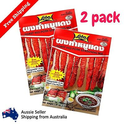 2X Lobo Roast Red Pork Seasoning Mix 100g Natural Colour Product Of Thailand