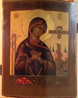 ANTIQUE 19th C Russian Orthodox Icon  MOTHER OF GOD WEEPING AT THE CROSS