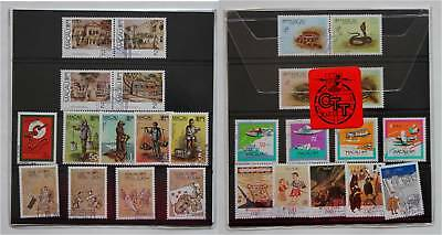 MACAU Macao 1989 Year Pack Full Sets CTO Stamps Art/ Jobs/ Games/ Snakes/ Planes
