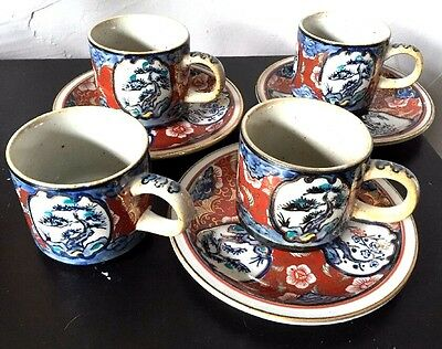 Imperial Imari Japan 4 cups and 3 saucers