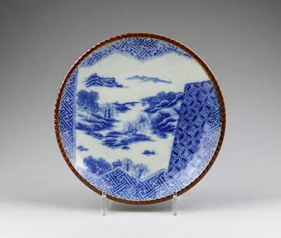 Large Antique Meiji Japanese Arita Blue & White Igezara Yamatoku Porcelain Dish