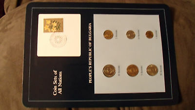 Coin Sets of All Nations Bulgaria all 6 coins 1974 Flower stamp
