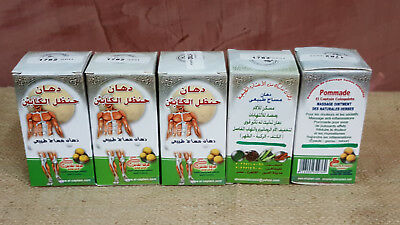 5 pcs.50Gm-Ointment-El-captain-Colocynth-Handal-Herbal-Muscle-Massage-RelieSD222
