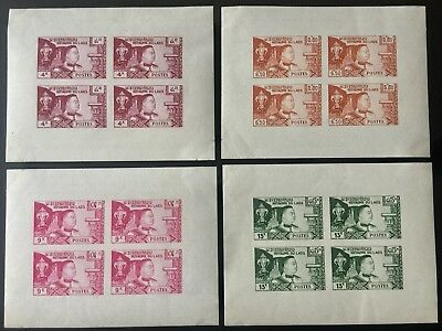 Laos Lao MiNr 89-92 Imperforates Sheet MH 1959 France