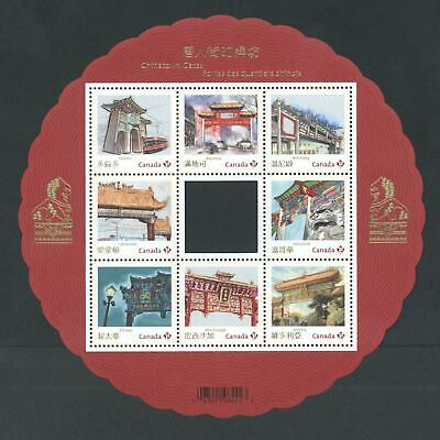 2016-Year of the Monkey: Permanent Domestic Stamps -  Set of 4 corner blocks