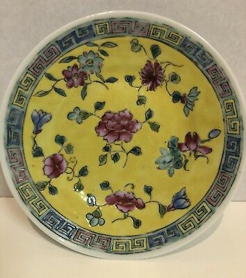"Antique Chinese Export ""Famille Jaune"" Rose Porcelain China Plate"