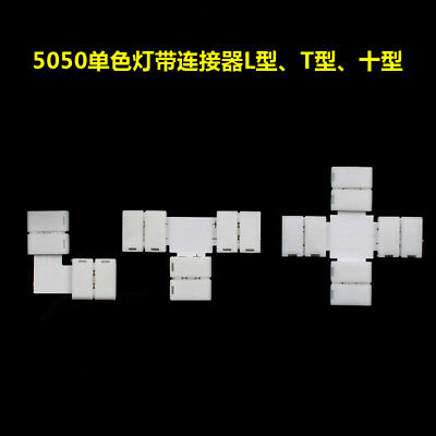 8mm/10mm 2pin/4pin T L X Shape Adapter Connector For 3528 5050 LED Strip Light