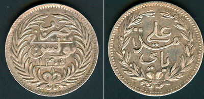 OTTOMAN TUNISIA TUNIS 8   Kharub 1308AH  KM 205 Ali Bey Scarce type and date.
