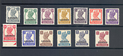 Bahrain Sg 38-50 1942 Gvi Definitive Set On India Unmounted Mint