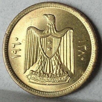 Syria Ah1380 (1960)  5 Piastres, Mint State Uncirculated