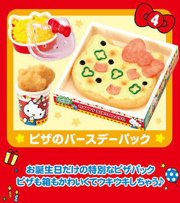 Dollhouse miniature Re-ment Sanrio Hello Kitty Birthday Party Cake rement #04