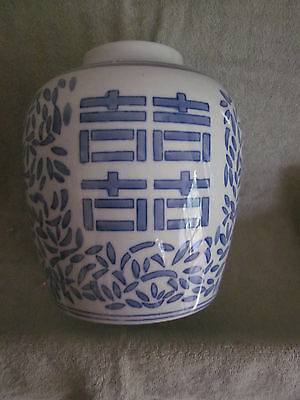 Chinese Blue White Hand Painted Porcelain Double Happiness jar