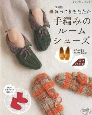 Nice and Warm Crochet and Knit Socks - Japanese Craft Pattern Book