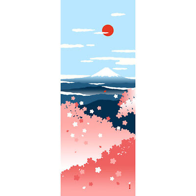 HAMAMONYO Picture Tenugui 'Early Cherry Blossoms & Mt.Fuji'(Japanese Hand Towel)
