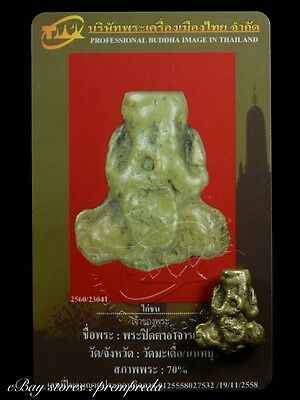 Certificate by T-AMULET Rare Old Phra Pidta Wat Maduea Nonthaburi Ajarn Bumphen