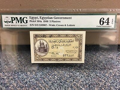 Egypt 1940 5 Piastres PMG 64 Uncirculated Exceptional paper quality Pick# 164a