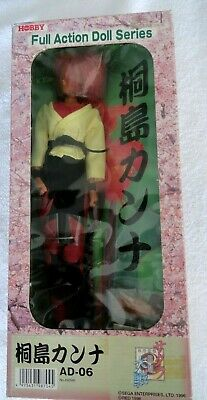 Sakura Wars Tsukuda Hobby Full Action Doll series ad-06  sega 1996 new in box