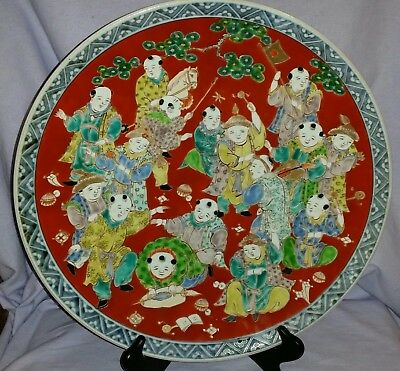 Fine Large Antique 19Th Century Hand Painted Chinese Charger Children Playing