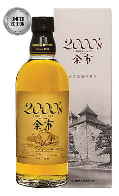 Nikka Yoichi 2000s Single Malt Cask Strength Japanese Whisky 500ml(Boxed)
