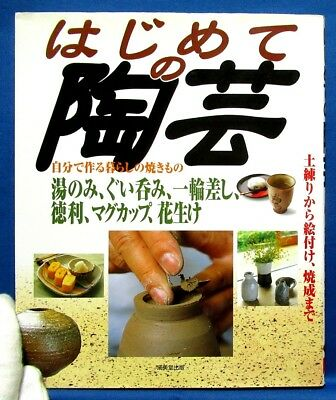 First Ceramic Art /Japanese Handmade Art Work Craft Pattern Book