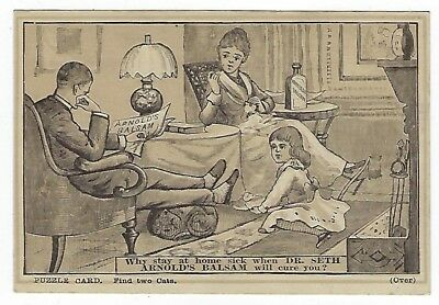 Dr. Seth Arnold's Balsam late 1800's PUZZLE medicine trade card #C