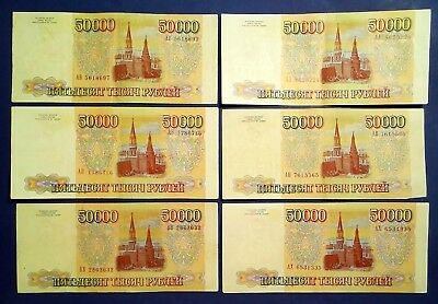 RUSSIA: 10 x 50,000 Rouble Banknotes (1993)  - Very to Extremely Fine Condition