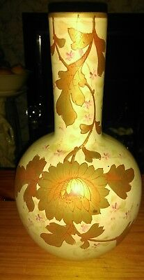 "S F Fielding old vase 9"" tall"