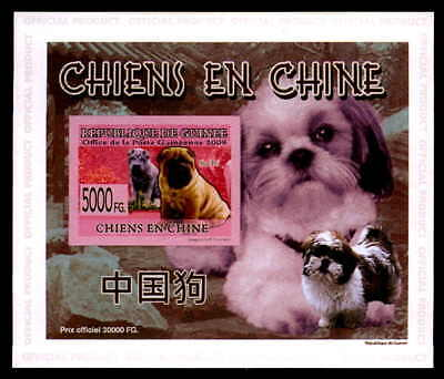 GUINEA EPREUVE DE LUXE HUNDE CHINA CHINESE DOGS DOG CHIEN DELUXE SHEET dg40