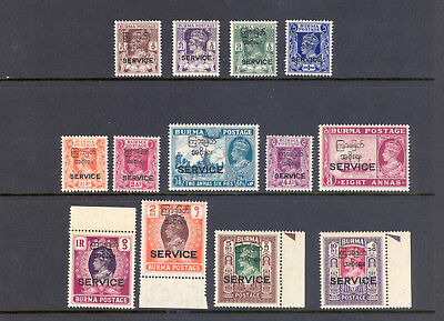 Burma Sg O41-O53 Gvi 1947 Official Set Mnh