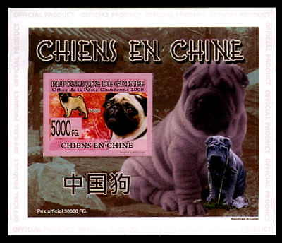GUINEA EPREUVE DE LUXE HUNDE CHINA CHINESE DOGS DOG CHIEN DELUXE SHEET dg39