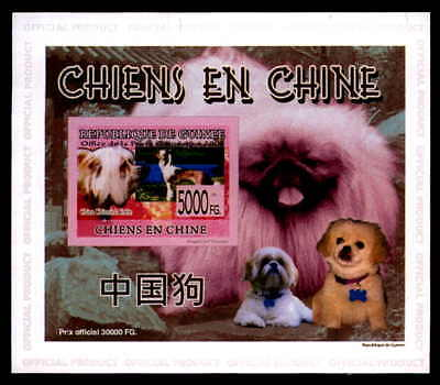 GUINEA EPREUVE DE LUXE HUNDE CHINA CHINESE DOGS DOG CHIEN DELUXE SHEET dg36
