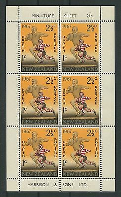 NEW ZEALAND HEALTH 1967 RUGBY KLEINBOGEN postfrisch ** MNH SPORT SPORTS h1319