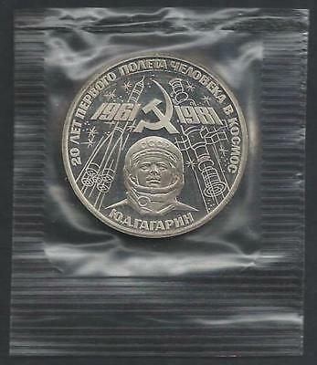 Russia 1981 Space Gagarin 1 rouble sealed coin Proof