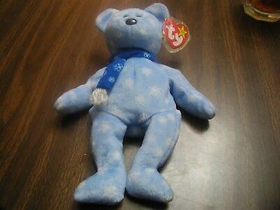 TY Beanie Babies *' teddy bear  ** 1999 Holiday Teddy ** w/ Tag
