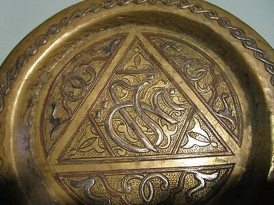 Vintage Damascus Syrian Islamic Brass hammered silver and copper overlayed Tray
